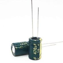 Высокочастотный алюминиевый электролитический конденсатор с низким сопротивлением, 16 В, 470 мкФ, 8*12, 470 мкФ, 16 В, 20%