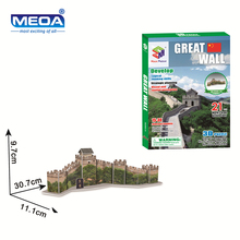 цена на Cardboard 3D Puzzle Toy World Famous Great Wall Buildings Assembly Model Building Kits Educational Toys For Children Christmas