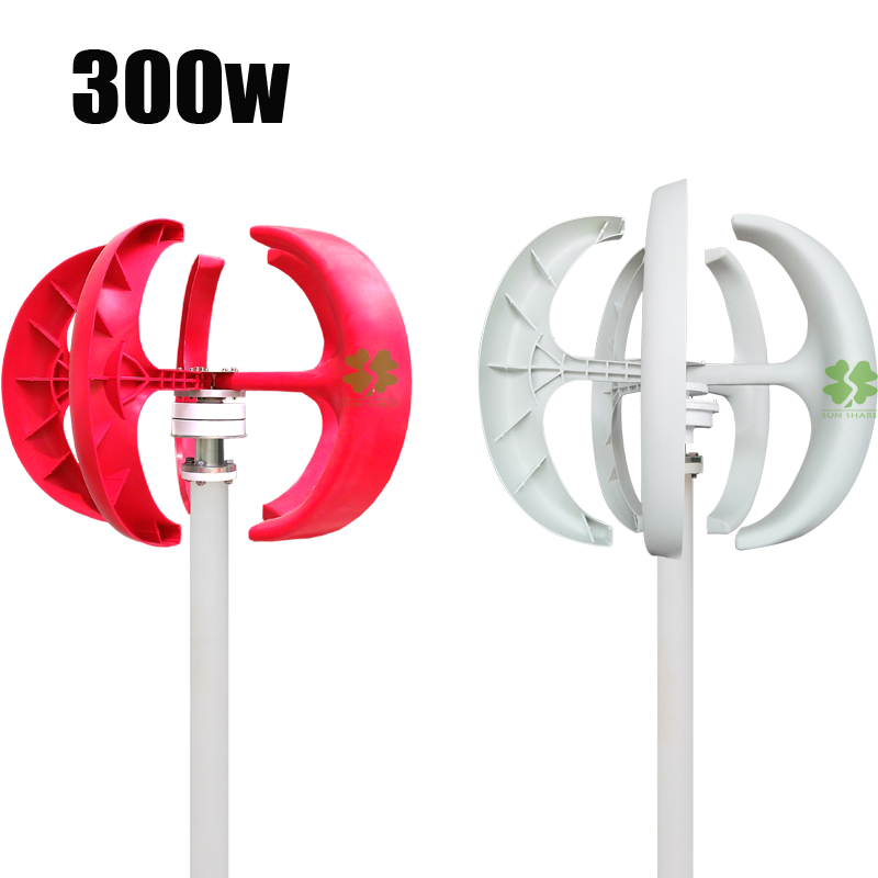 Hot Selling 300w vertical wind turbine generator , 12v or 24v. red and white color for choosen . adding hybrid controller