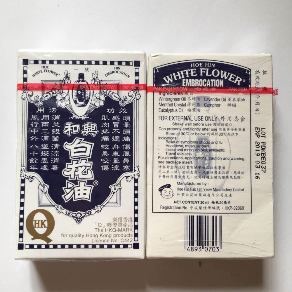 Hoe hin white flower embrocation oil pak fah yeow analgesic 20ml hoe hin white flower embrocation oil pak fah yeow analgesic 20ml made in hong kong on aliexpress alibaba group mightylinksfo