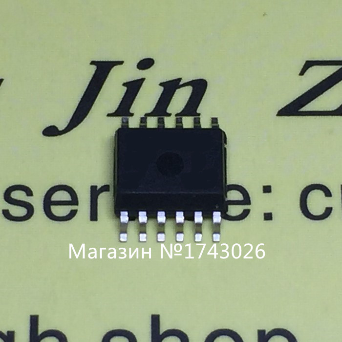 Creative Original 5 Pcs Vn5016a Car Computer Board Headlight Control Chip Vulnerable Chip Chip 16 Foot Professional Car Ic C1 ...