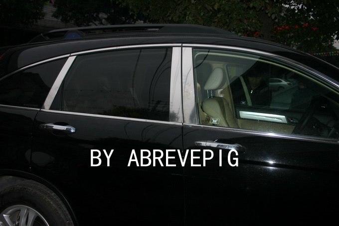 Car Window B+C Pillar Posts 6Pcs Trim Cover Scratch Resistant Post For Honda CRV 2012 2013 mdocs posts