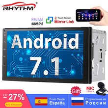 RDS 2din Android 7.1 Car radio GPS multimedia for nissan Bluetooth wifi stereo autoradio 7