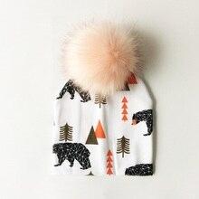 Winter Kids Cotton Fashion Hat