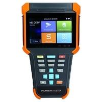 4 дюйма 5 в 1 Ips нажатие на экран Ip камера тестер систем безопасности тестер систем Скрытого видеонаблюдения с дисплеем с Tvi/Ahd/Cvi/Poe/Wifi/4 K H.265/1080 P