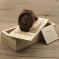 BOBO BIRD Fashion Men Red Wood Watches Japanese Movement Quartz Wristwatch Male Relogio - Brown Genuine Leather Strap, Wood Box