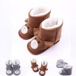 TongYouYuan/зимняя теплая обувь для мальчика; вязаные свитера для малышей; сапоги для маленьких девочек; От 0 до 1 года обувь для маленьких мальчик...