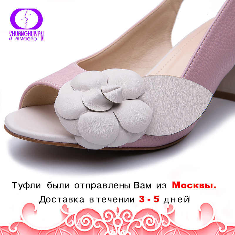 AIMEIGAO Schnalle Strap Chunky Heels Sandalen Frauen 2019 Sommer Blumen Gladiator Leder Sandalen Schuhe Frauen Comfy Plattform Schuhe