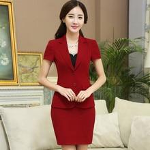 Women's skirt suits business uniform