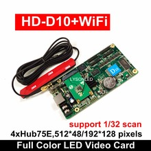 Huidu HD-D10F(HD-D10+ WiFi )Asynchronous 4xHUB75E Ports RGB Full Color WIFI LED Display Controller Support 512×48  384x64pixels