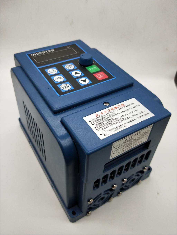 VFD 380 4KW AC 380 V 1.5kW/2.2KW/4KW/5.5KW/7.5KW variateur de fréquence 3 phases régulateur de vitesse moteur inverseur VFD