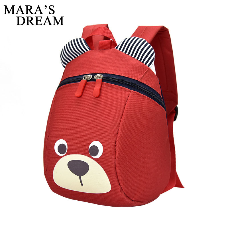 Mara's Dream Cute Bear Anti Lost Backpack For Kids Children Backpack Animal Kindergarten School Bags For 1-4 Years Boys Girls