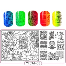 Geometry  Flower Nail Stamping Template Negative Space Puzzle Figure Stamp Manicure Plate