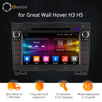Ownice C500 Android 6.0 Octa 8 Core CAR DVD PLAYER GPS Navi For Great Wall Hover H3 H5 wifi 4G radio 2GB RAM 32GB ROM 4G LTE