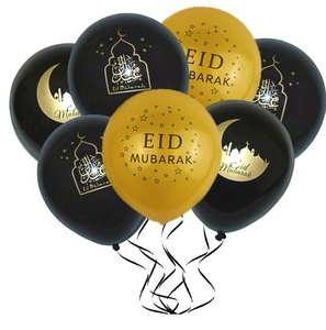 10pcs Eid Mubarak Balloons,Happy Eid Balloons,Islamic New Year Decor,Happy Ramadan, Muslim Festival Decoration Ramadan supplies(China)