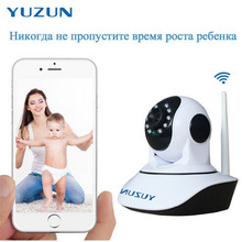 Wireless IP Camera Wi-Fi Baby Monitor 720P Mini Camera Home Security Surveillance Cam Night Vision CCTV Camera Support TF Card