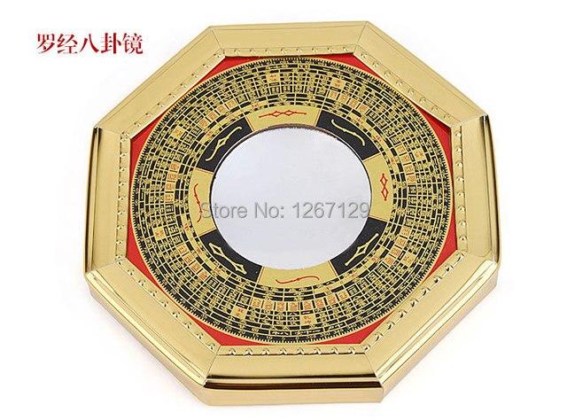 Herenhuis pech boze geest medallion kwart kompas feng shui bagua ...