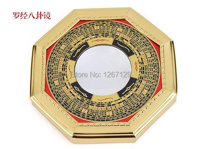 Town house to ward off bad luck evil spirit medallion quarter compass feng shui bagua mirror