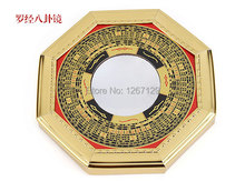 Town house to ward off bad luck evil spirit medallion quarter compass feng shui bagua mirror