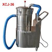 220V / 380V / 110V Vacuum Cleaner Industrial Vacuum Cleaner XCJ 36 Vacuum Cleaner for Pharmaceutical Use 1.1KW 320 (m3 / h)