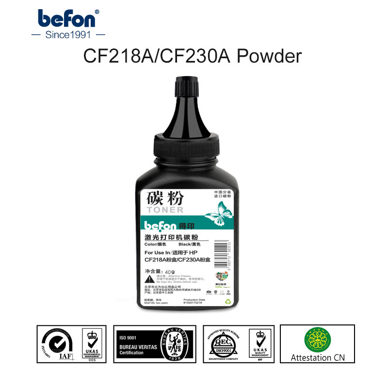 Befon  Black Toner Powder For CF218A CF230A Toner Cartridge 40g