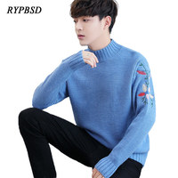Autumn Winter 2018 Men Sweater Korean Fashion Embroidery Flower Half high Collar Handsome Student Loose Knitted Sweater 7 Color