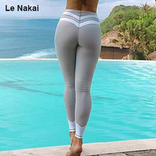 2017 Women High Waist Yoga Pants Push Up Elastic Leggings Fitness Trousers Patchwork Big Booty Leggings for Workout Tights