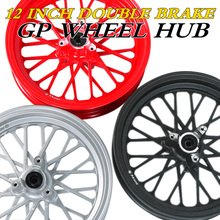 лучшая цена akcnd Double Twin Brake Disc Front Wheel Rim 12*2.75 Inch Aluminum Alloy 70mm Disc Install For smax CYGNUS-X Scooter Modify