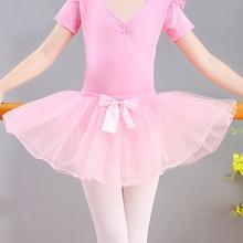 Free shipping Childrens dance skirt girls ballet dress four layers of net gauze bow tie Tutu training costume