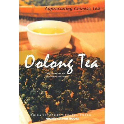 Appreciating Chinese Oolong Tea Adult & Kids Learning Book Story With Picture Knowledge Is Priceless And Has No Borders 268