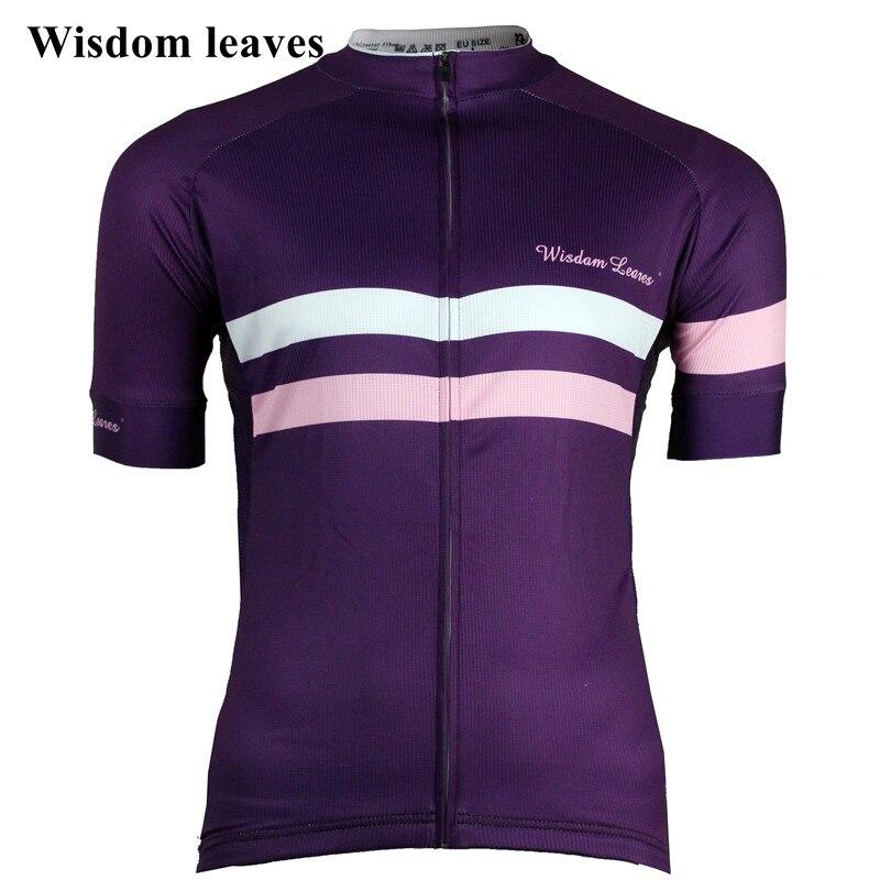 Folhas de sabedoria 2017 homens ciclismo jersey t-shirt da roupa das mulheres da bicicleta maillot ciclismo equipos cycling team clothing camisa ciclismo