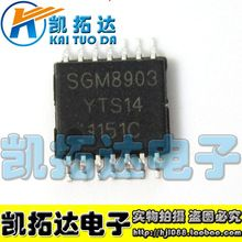 Si  Tai&SH    SGM8903 TSSOP14 SGM  integrated circuit