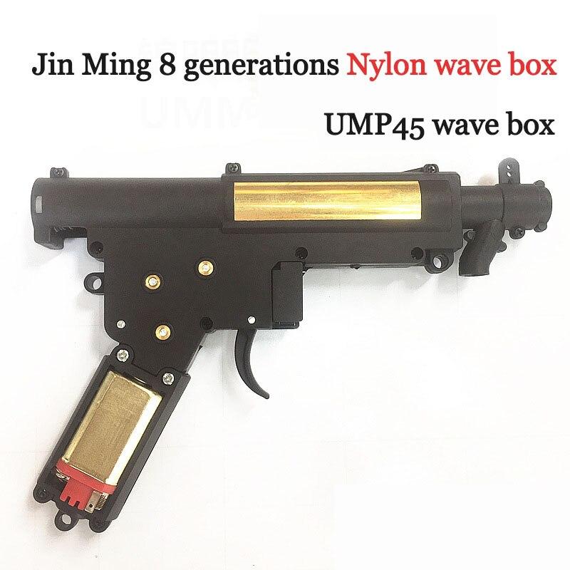 NOUVEAU Jinming 8 génération vague boîte CICATRICE deux génération UMP45 renforcé vague boîte nylon vague boîte vitesse de reposer les pièces gel pistolet à billes