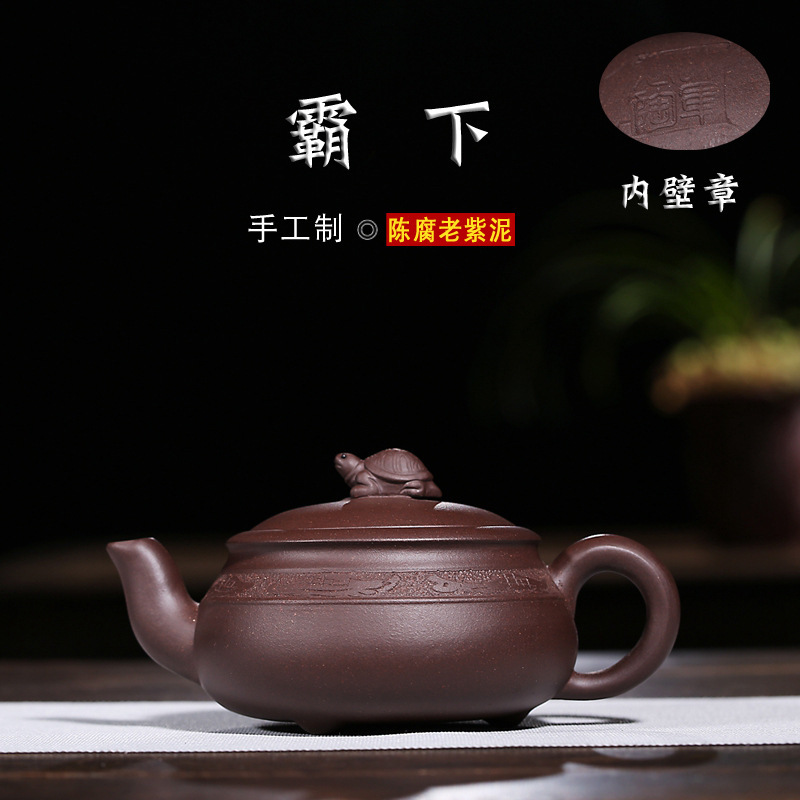 yixing recommended is all hand undressed ore stale old purple clay pot of keeping under the bully dragon turtle teapotyixing recommended is all hand undressed ore stale old purple clay pot of keeping under the bully dragon turtle teapot