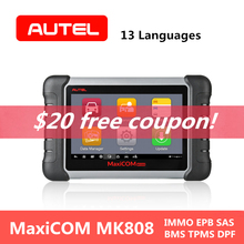 AUTEL MaxiCOM MK808 Automotive Car Diagnostic Tool Wifi IMMO EPB SAS BMS TPMS DPF Mileage Reset OBD2 Scanner Clear Code Reader краска для волос garnier color