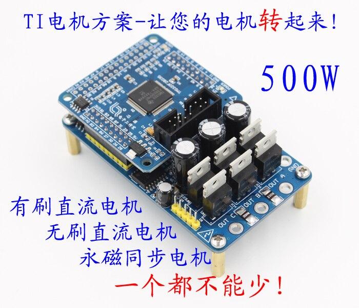 все цены на DRV8301 Brushless DC BLDC Permanent Magnet Synchronous PMSM Motor Vector FOC Development Drive Control Panel онлайн