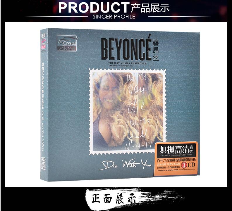 2018 Limited Avril Lavigne Marsha Real Sale Hard Bag Free Shipping: Beyonce Cd Album Europe And The Pop Song Music Car Seal