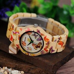 Image 3 - BOBO BIRD O20 فراشة طباعة النساء الساعات جميع الخيزران صنع كوارتز ساعة اليد للسيدات في علبة هدايا خشبية