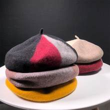 Winter Beret Female 2018 New 100% Cashmere Hats For Women Flat Cap Wool Knit Hats Lady Three-color Patchwork Berets Painter Hat(China)