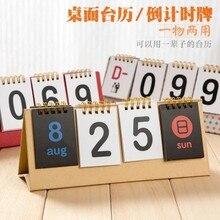 2018 Desk Calendar Custom Korean Version Countdown Desk Calendar Creative Desk Calendar