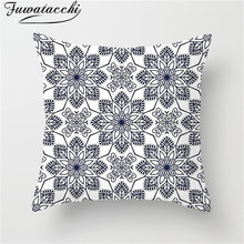 Fuwatacchi Plant Animal Painting Cushion Cover Home Sofa Chair Decorative PIllows Case Deer Flower Abstract Throw Pillows Cover fuwatacchi cute unicorn cushion cover gold stamping throw pillow cover new rainbow christmas decorative pillows for home chair