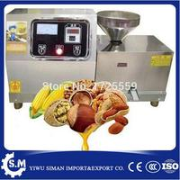 Household edible oil press presser machine high oil extraction rate electric hot and cold screw nut coconut oil presser machine