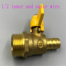 4 points gas butterfly handle nozzle brass ball valve inner wire outer
