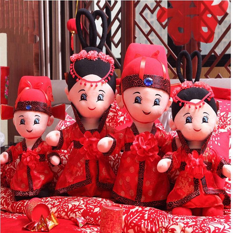 Press the doll plush toys wedding wedding gifts