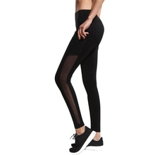 Stretch Mesh Fitness Pants Breathable Elastic High Waist Trousers With Side Pocket Women Sports Exercise Leggings