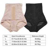Women Postpartum Panties Slimming High Waist Tummy Control Panties Firm Mesh Breathable Body Shapers Briefs Slimming Belly Waist