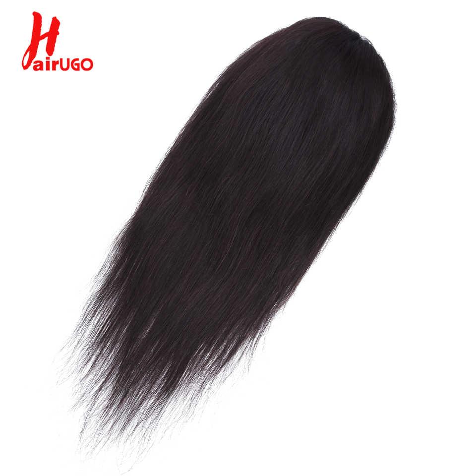 HairUGo Braziliaanse Haar Paardenstaart Clips-in Human Hair Extensions 12-22 inches niet Remy Paardenstaart Natuurlijke Rechte Puffy menselijk Haar