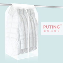 hot deal buy puting 3d suit dress covers home storage protect cover travel bagdurable with chain kid dress covers stereo dust jacket