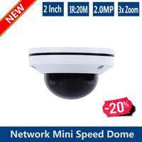 NEW 2lnch Mini Speed Dome Ip Camera Ptz Camera Ip Ptz 2 0mp Network Mini