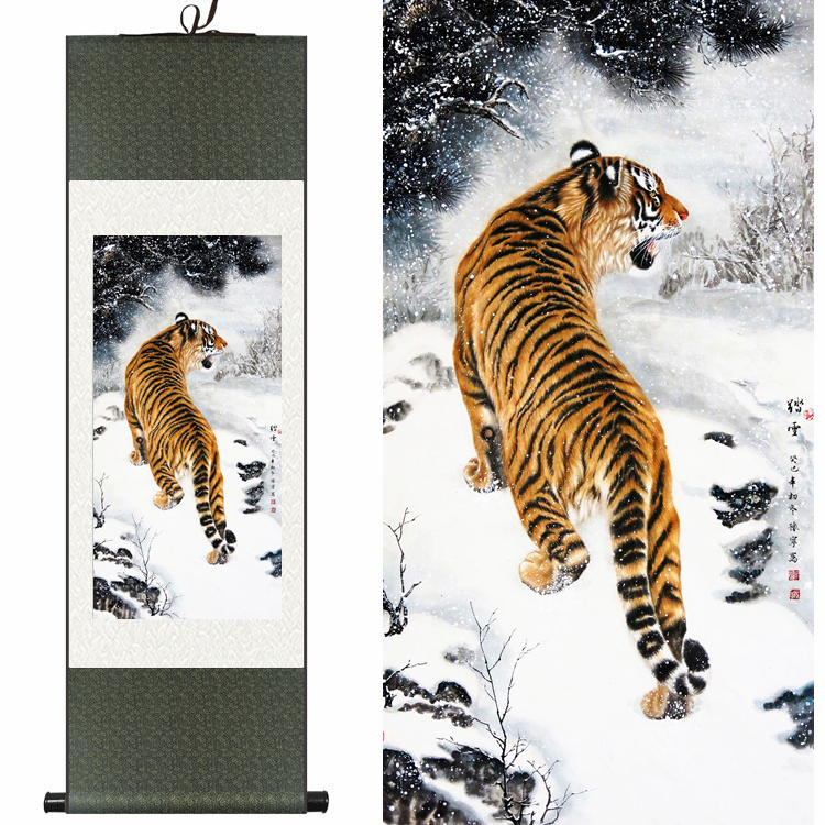 Animals beasts tiger snow traditional Chinese Silk watercolor ink art print canvas wall picture damask framed scroll painting